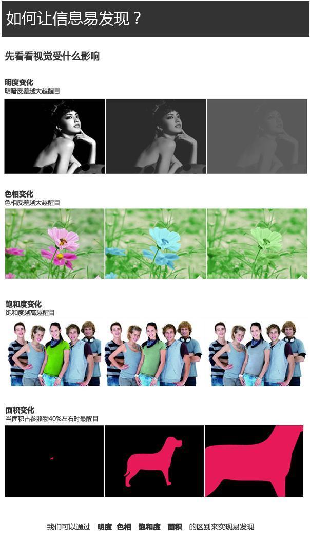 T1x5eJXaVmXXXXXXXX-604-1079.jpg